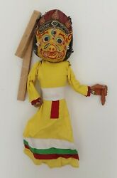 Nepal Handmade Dancing Doll Single Animal Face Puppet Clay Paper Mache Cloth