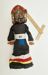 Nepal Handmade Dancing Doll Single Face Puppet Clay Paper Mache Cloth