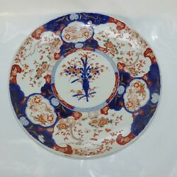 Huge Antique Imari Charger, Dia 47 Cms Chinese  Kangxi Compagnie Des Indes