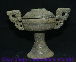 12.8 Antique Chinese Bronze Ware Dynasty Palace Dragon Beast Ear Food Vessels