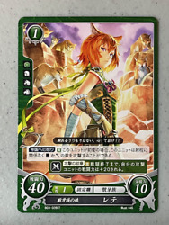 Lethe Girl Of The Beast Tribe   B03-028st   Fire Emblem 0 Cipher Tcg