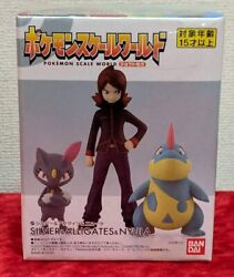 Pokemon Scale World Jyoto Giovanniand039s Son And Croconaw And Sn Easel Japan 1/20 Scale