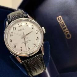 Seiko Hand-winding Lord Marvel Antique 36000 Watch Sk-589