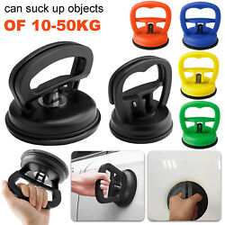Car Bodywork Dent Repair Puller Pull Panel Ding Remover Sucker Suction Cup Tool