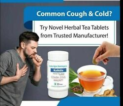 Herbal Hills Supports Immunity Kofhills 30 Tablets Natural Remedy To Cure Cough