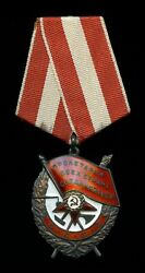Soviet Russian Medal Order Of The Red Banner 475902 C. 1980 Afghanistan-era