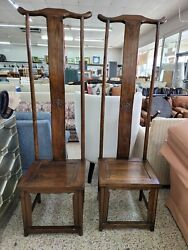 Vintage / Antique Pair Of Chinese Exaggerated Back Ming Chairs