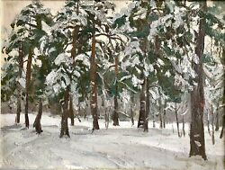 Painting Moscow Art Shurpin Soviet Vintage Decor Pine-tree Old Forest Tree Old