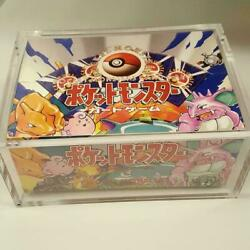 Japanese Pokemon Magnetic Case For Booster Box Fits Base Set Size Boxes