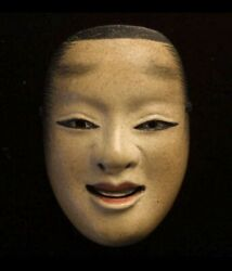 Band Fastening Noh Mask 16 Lieutenant Length Approx. 50 Mm Width Approx. 35 Mm