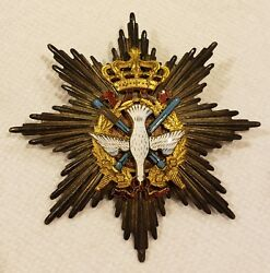 Breast Star Military Order Of White Eagle Crossed Swords Europe Germany