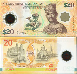 Brunei Banknote 20 Ringgit / Dollars - P.34a 2007 Polymer Unc