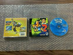 Power Stone 2 Sega Dreamcast Complete -- Tested