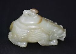 Finely Chinese Han Dy Old Nephrite Jade Carved Strange Animal Shui Di Figure