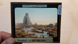 Colored Glass Magic Lantern Slide Gyk China Chinese New And Old City Shanghai