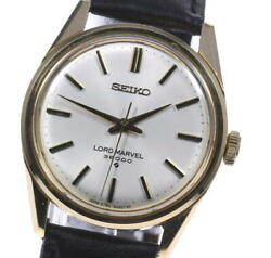 Seiko Road Marvel 36000 Antique Silver Dial Hand Winding Men's Watch_618823