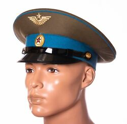 Ussr Soviet Red Army Air Force Officer Uniform Military