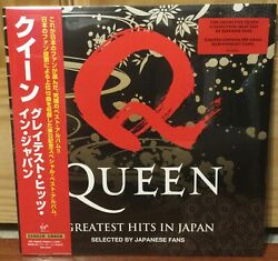 Queen Greatest Hits In Japan Lp Only 2000 Made Sold Out Lp Vinyl Sealed New