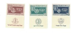 Israel 1949 I.d.f Insignia 2nd New Year Tab Set Mlh Stamps