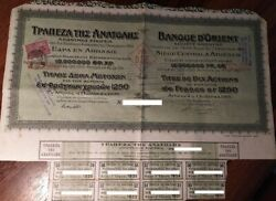 Greece 1906 Greek Banque D'orient 1250 Francs Gold Or Coupons Not Cancelled Bond
