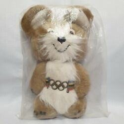 Rare Vintage Soviet Ussr Russian Soft Toy Doll Olympic Bear 1980 Growling Sound