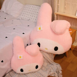 Huge My Melody Pink Stuffed Cushion Plush Doll Bed Car Seat Head Rest Pillow