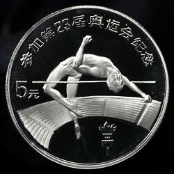 1984 China 5 Yuan Silver Olympic Proof Coin .925 Fine Silver