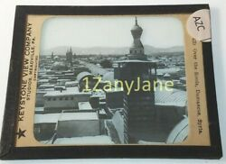 Colored Glass Magic Lantern Slide Azc Bird's Eye View Roofs Of Damascus Syria