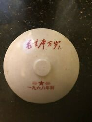 Chinese Antique Porcelain 1960