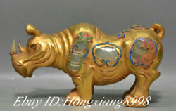 9.4 Rare Chinese Old Jade Gold Animal Animal Bull Oxen Cattle Rhinoceros Statue