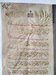 Afghanistan Ruler Shah Shuja Handwritten Stamped Letter To East India Company