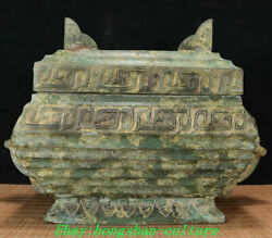 16 Antique Old Chinese Bronze Ware Dynasty Beast Ears Storage Box Food Vessel