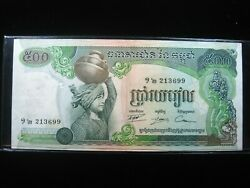 Cambodia 500 Riels 1973 Khmer Nice 3699 Bank Currency Banknote Money