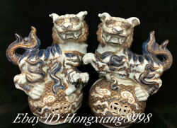 15 Old Blue White Porcelain Wire Inlay Foo Fu Dog Guardion Lion Statue Pair