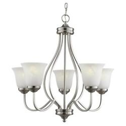 Trans Globe 5-light Brushed Nickel Chandelier With Marbleized Glass Shades