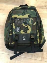 Chrome X Cardiel Fortnite 2.0 Cardiel Attack Series Backpack Camouflage
