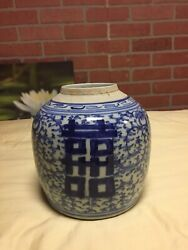 Antique Chinese Blue And White Double Happiness Porcelain Ginger Jar