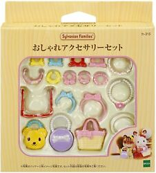 Sylvanian Families Furniture Stylish Accessories Set Over -315 Japan Import