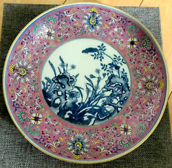 Chinese Antique Qing Dynasty Yongzheng Porcelain Plate Famillie Rose Porcelain