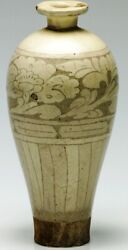 Antique Oriental /chinese Ceramic Mei Ping Vase -circa 10-12th C Ad,song Dynasty