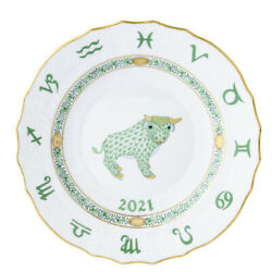 Herend Japanese Zodiac Porcelain Year's Plate 2021 Cow With Stand New