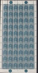 Sarawak Sg62 1918 1c Prepared For Use But Not Issued Full Sheet Of 60 - Mnh