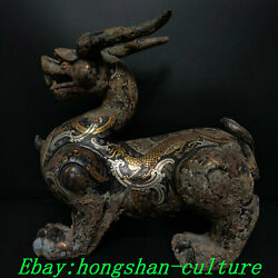12 Old Bronze Silver Gilt Ware Feng Shui Animal Pixiu Fly Beast Lucky Statue
