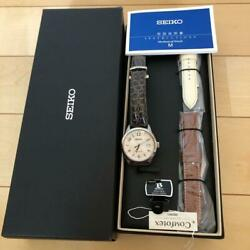 Seiko Collaboration Limited Green United Arrows Watch 207