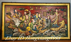 40''old China Wood Painted Eight Immortals Crossing Sea Hanging Plaque Screen