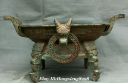 16.5 Antique China Bronze Ware Dynasty Inscription Beast Head Handle Plate Tray