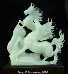 20andrdquo Rare Natural White Jade Carved 12 Zodiac Horse Horses Steed Animal Statue
