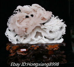 19and039and039 Rare Natural Powder White Jade Carved Dragon And Phoenix Auspicious Statue