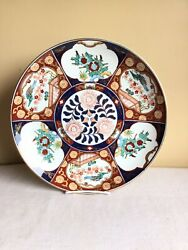 Vintage Large Gold Imari Japanese Hand Painted Blue Bird Charger Plate 14.25d
