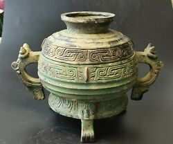 Chinese Bronze Pot Gui Food Vessel Container Covered Bronze Tripod Pot Gui